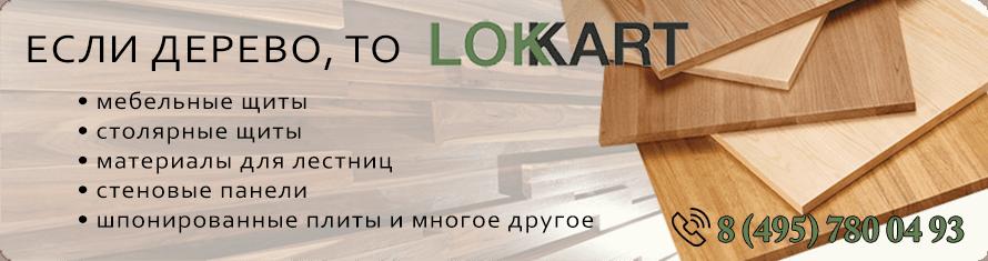 Rek 1 558 rekvyb 1 49 лист by Makton - Issuu